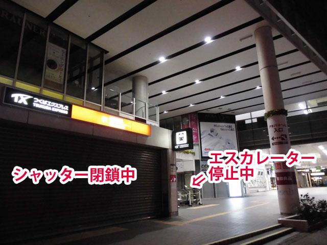 深夜の秋葉原駅の様子