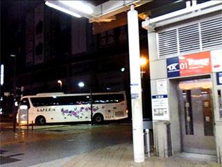 さくら高速バス・秋葉原駅へ到着