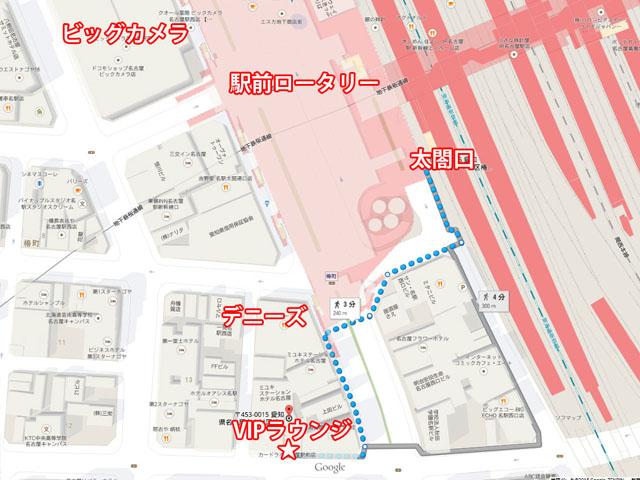 地図 名古屋VIPラウンジ
