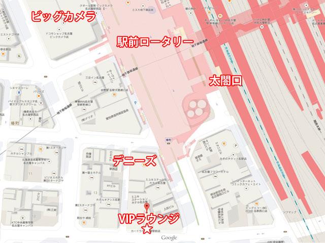 名古屋VIPラウンジ 案内なし地図