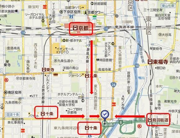 京都鴨川十条アクセス-min