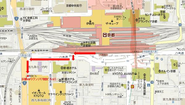 京都VIPラウンジまでのアクセス