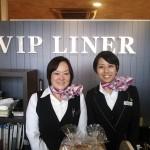 【京都VIPラウンジ】VIPライナー専用の高速バスラウンジを徹底取材!