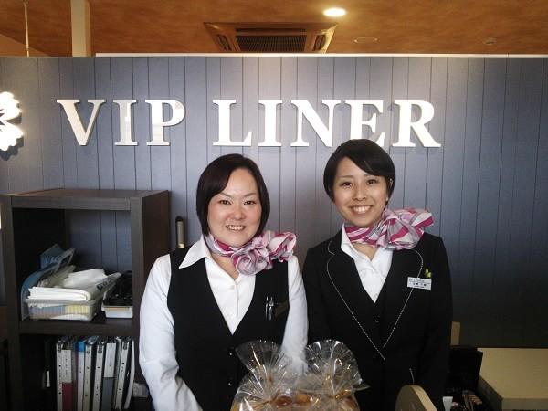 京都VIPラウンジSTAFF