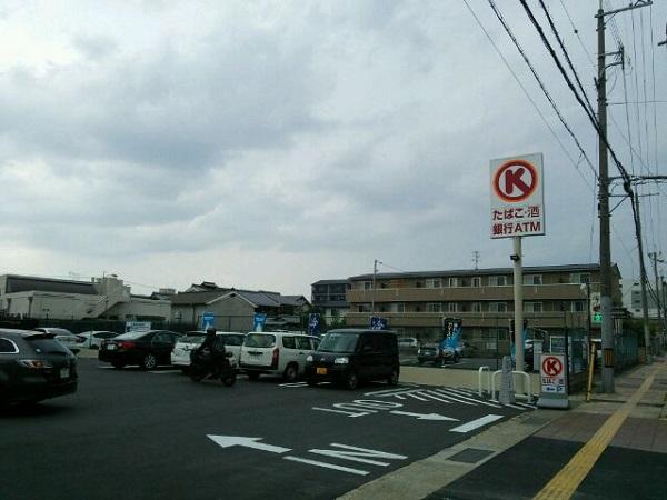 サークルK烏丸十条店