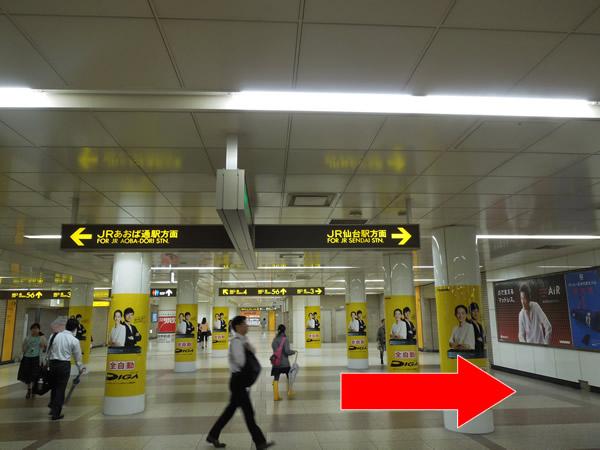 地下鉄仙台駅出口