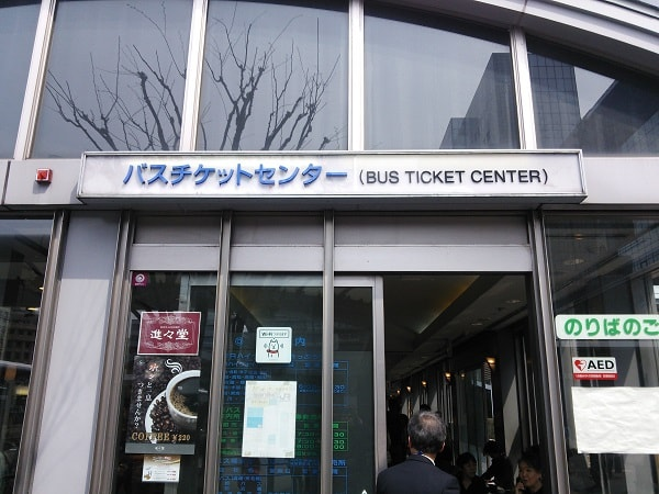 kyoto-bus-center