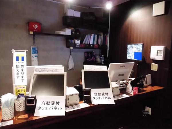 名古屋VIPラウンジカウンター