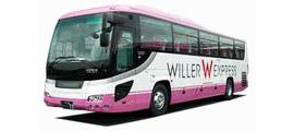 ピンクのバス・1階建て
