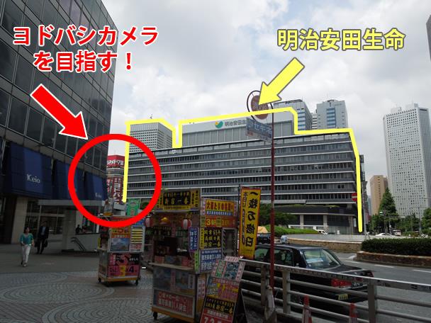 新宿高速バスターミナルってどこ?写真付きでご案内します!