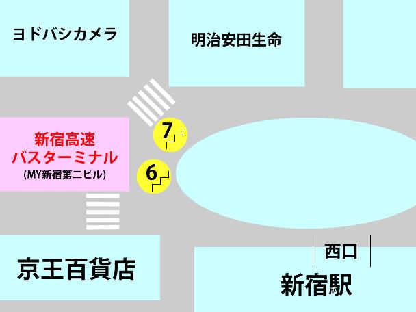 バス乗り場案内(階段)