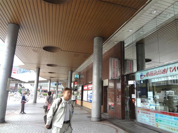 小田急チケット