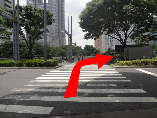 横断歩道 最後