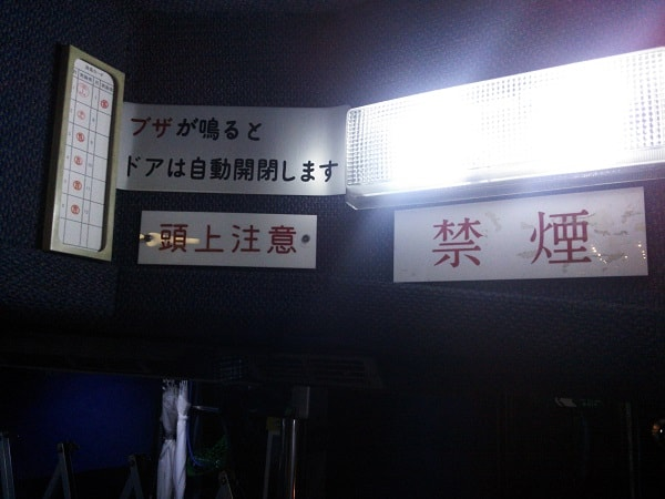 2階建てバス注意書き