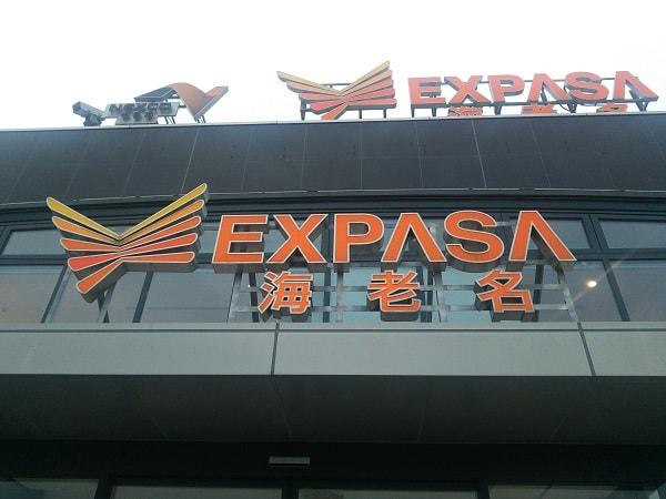 EXPASA海老名