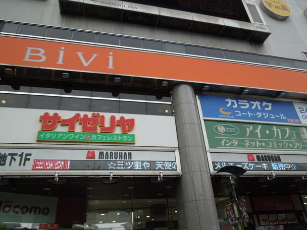 仙台駅周辺