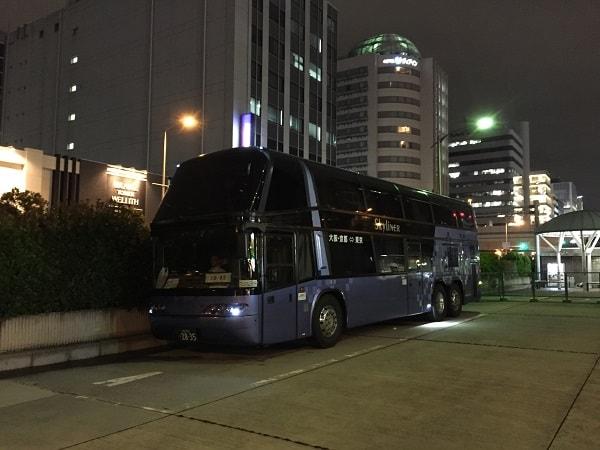 2階建てバス「ウェルカムライナー」