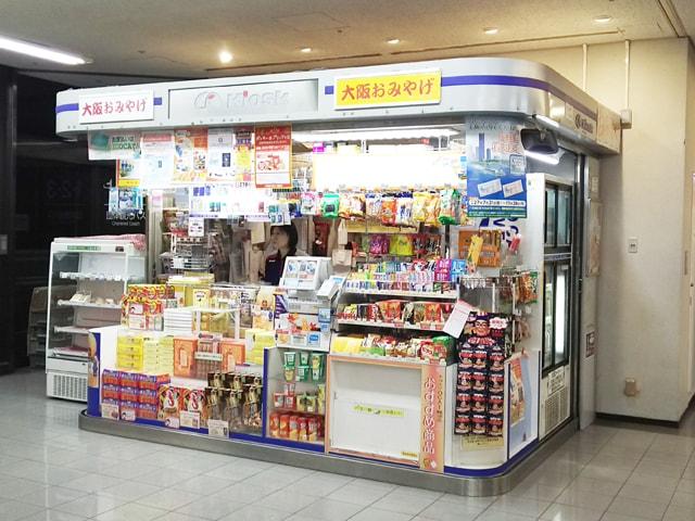 湊町バスターミナル売店