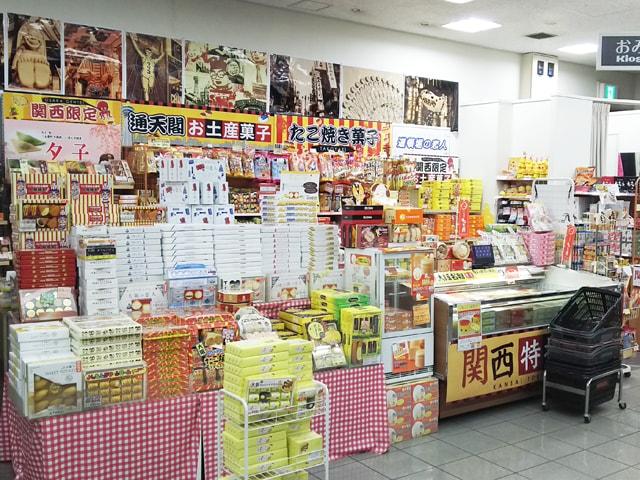 湊町バスターミナルお土産屋