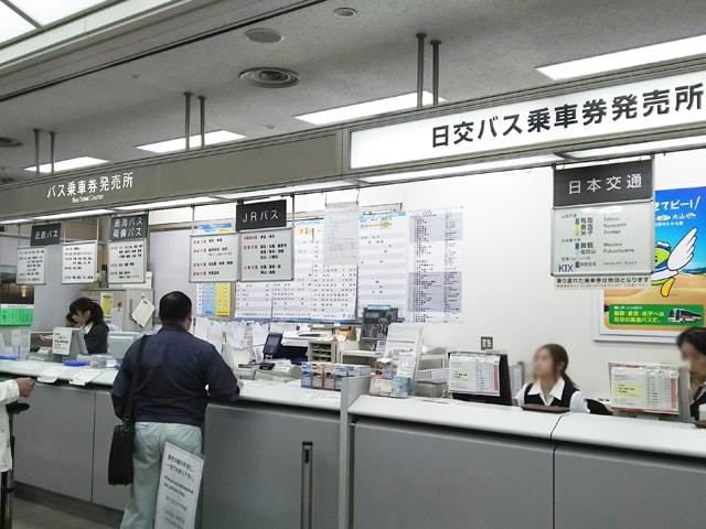 湊町バスターミナルチケット窓口