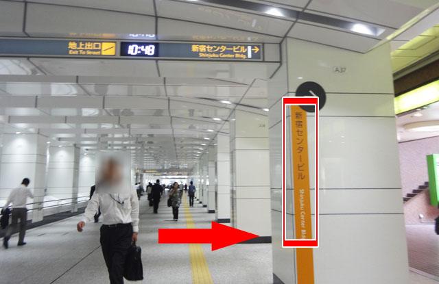 白い通路新宿