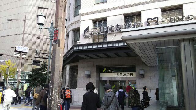 南海なんば 三井住友銀行