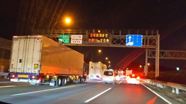 トンネル渋滞