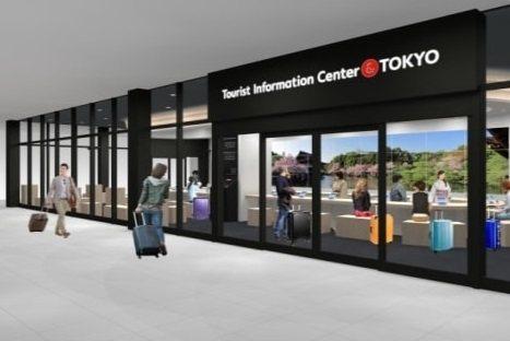 バスタ新宿観光センター