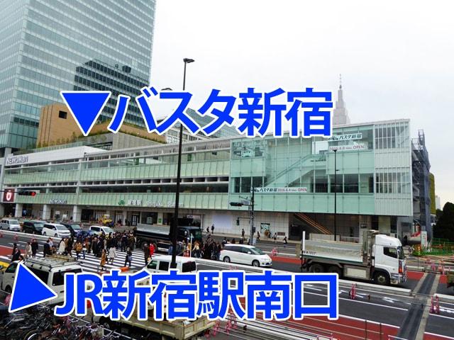 新宿駅南口からバスタシンジュクへの横断歩道