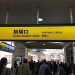 JR大阪駅 桜橋口のバス停への行き方