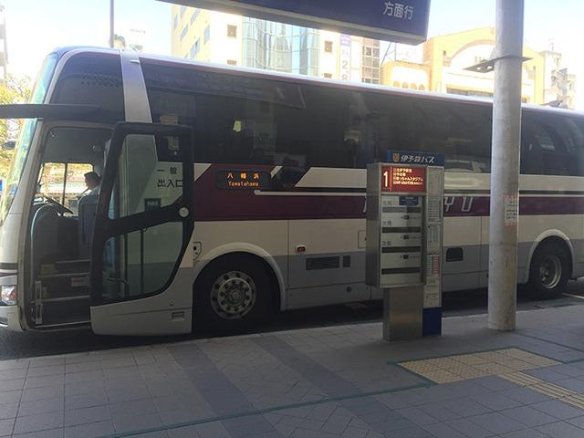 阪急バス 大阪→松山@松山市駅