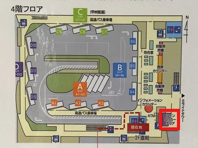バスタ新宿 地図