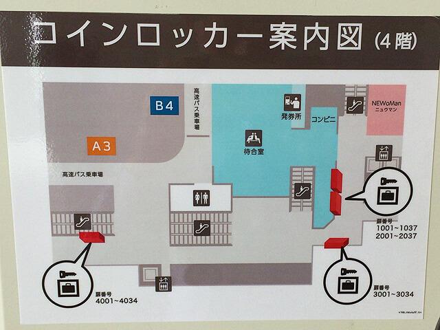 バスタ新宿4階ロッカー配置地図