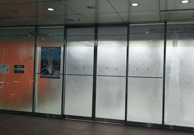 ウィラーバスターミナル新宿西口の今