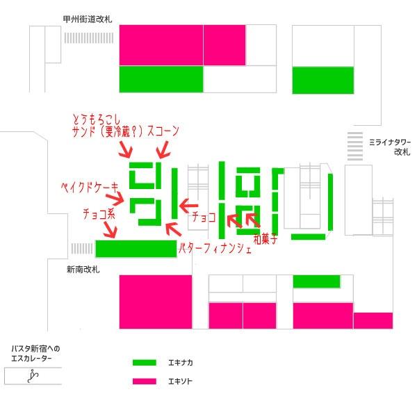 newoman駅ナカお土産MAP