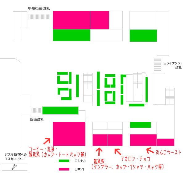 newoman駅ソトお土産マップ