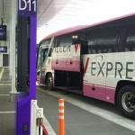 バスタ新宿から出発するウィラーエクスプレス大全(時刻表つき)