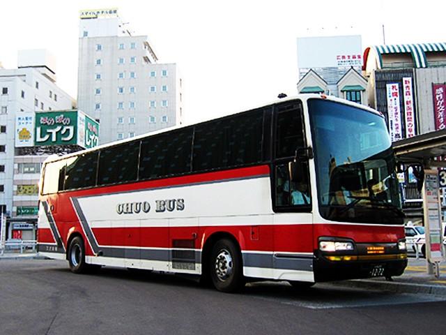 北海道 中央 バス 料金