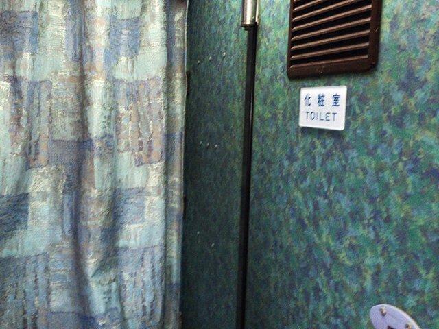 函館特急ニュースター号 お手洗い