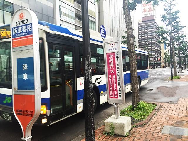 札幌駅前 バス停