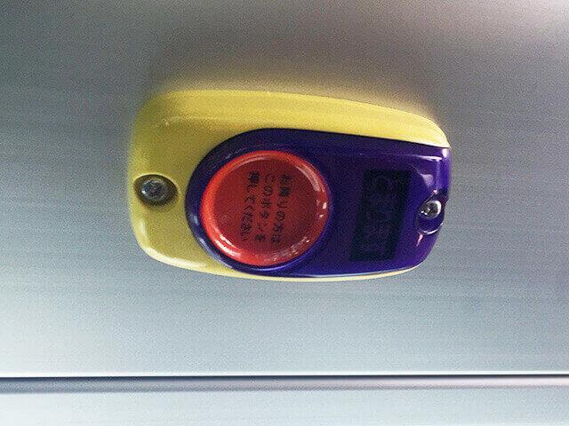 降車ボタン2