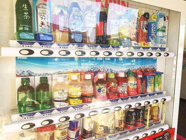 帯広駅 自動販売機