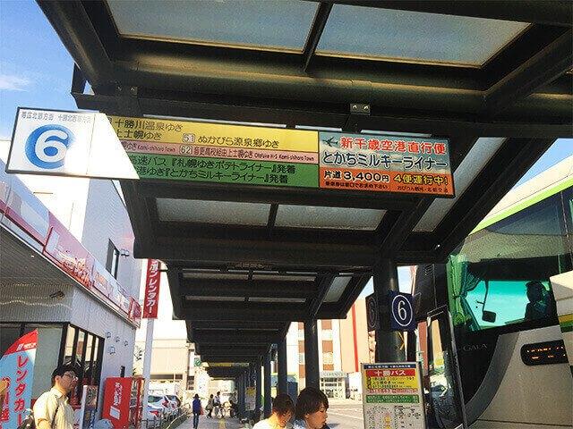 帯広駅 バスターミナル
