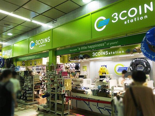新宿駅 3COINS