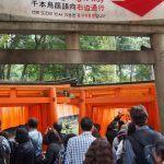 京都定期観光バスで三十三間堂&伏見稲荷大社に行ってきました