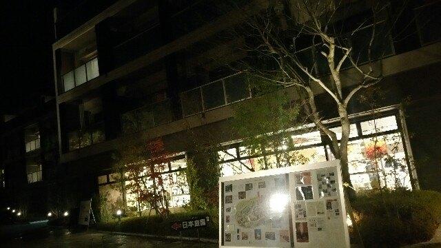 京都舞妓バスツアー