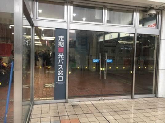 小樽バスツアー
