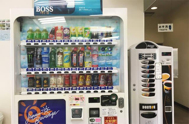 品川バスターミナル内自動販売機