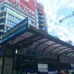 銀座~成田空港バス 事前に抑えたい注意ポイント5つ