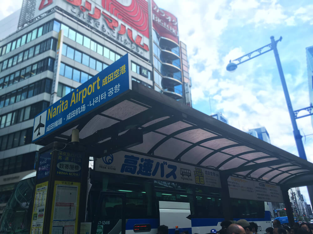 銀座の成田行バス停